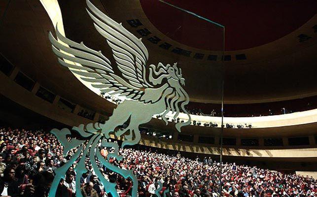 آغاز اکران فیلم های پانزدهمین جشنواره فیلم فجر مشهد