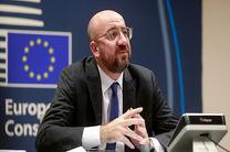 رهبران اتحادیه اروپا در مورد ویروس کرونا تشکیل جلسه می دهند