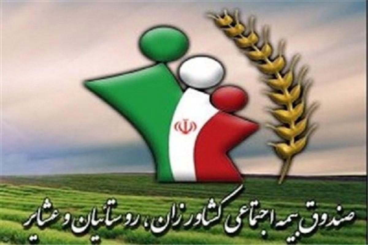 توسعه بیمه اجتماعی در شهرستان نوشهر و ضرورت بازنگری شرایط سنی این بیمه