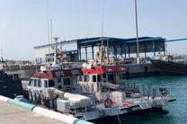 الزام تعاونی های دریایی به رعایت شیوه نامه بهداشتی