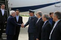 ظریف: دیدگاههای دولت دوازدهم را در مجمع اسلو مطرح میکنم