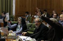 طرح ترافیک جدید تهران پیوست اجتماعی ندارد/ شورا  از مواضع خود در مصوبه طرح ترافیک عقب نشینی نکند