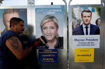 مارین لوپن در انتخابات به ماکرون میبازد