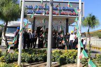 بازدید خبرنگاران از نخستین انبار نفت گیلان در رشت