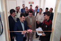 کارگاه آموزشی تعمیرکار پکیج شوفاژ دیواری در شهرستان دیواندره افتتاح شد