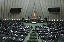جلسات مجلس تا اطلاع ثانوی برگزار نمی شود