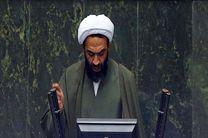 ملت ایران! بدانید که آقای روحانی هنوز دست از سند ۲۰۳۰ برنداشته است