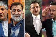 رای هایی برای پاکی فوتبال/ نیاز ایران به وجدان بیدار رای دهندگان انتخابات فدراسیون فوتبال