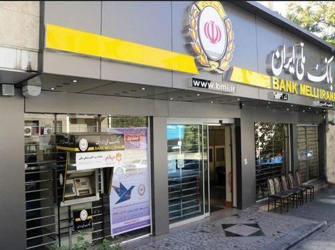 رشد سه برابری خدمات ارزی بانک ملی ایران در سال 96