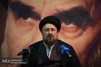 اظهارات سید حسن خمینی در رزمایش برکت امام خمینی