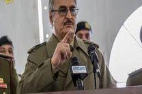 هشدار جدی ژنرال حفتر به مقامات ترکیه
