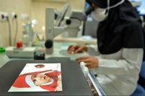 استان یزد به قطب درمان ناباروری کشور تبدیل شده است
