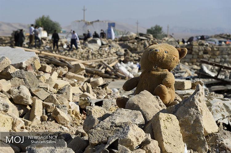 زلزله امروز تازهآباد پسلرزه زلزله 21 آبان در سرپل ذهاب بود