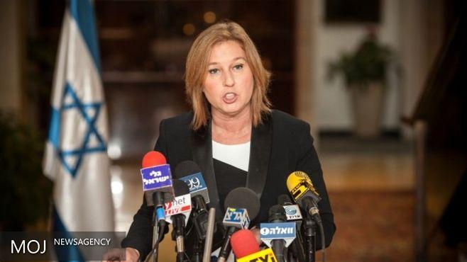 عصبانیت رژیم صهیونیستی از درخواست بریتانیا برای بازجویی از لیونی