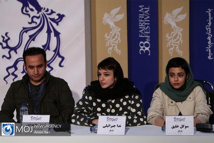 نشست خبری فیلم «مردن در آب مطهر» به کارگردانی نوید محمودی