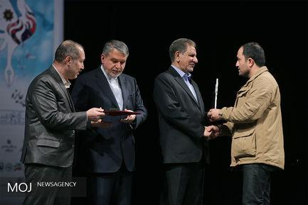 مراسم اختتامیه نخستین جایزه ایثار و رسانه