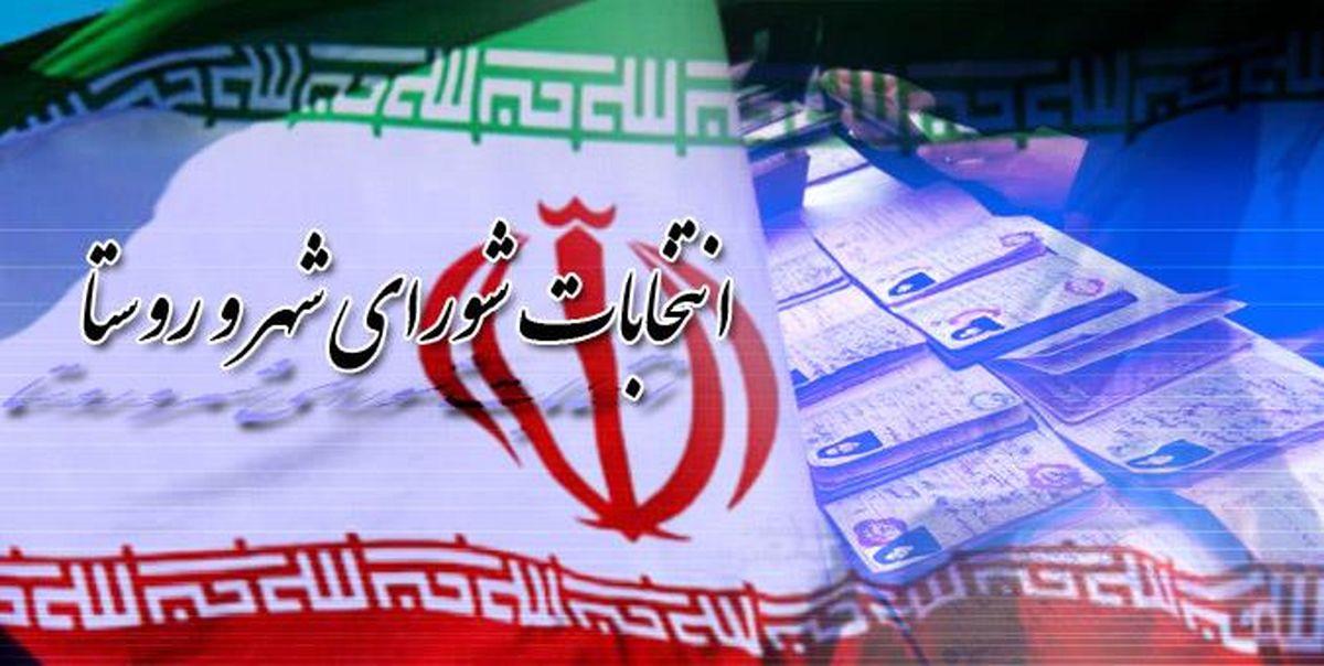آغاز ثبتنام از داوطلبان عضویت در انتخابات ششمین دوره شوراهای اسلامی شهر