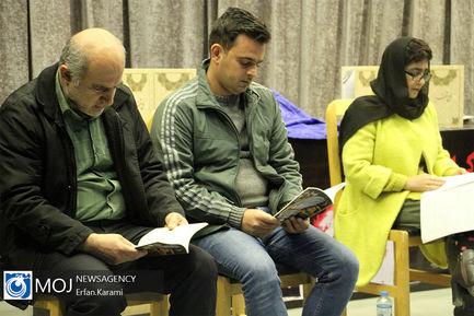 نمایشنامه خوانی کافه چیا در سنندج