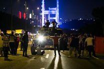 ترکیه دستور بازداشت 249 کارمند وزارت امور خارجه را صادر کرد