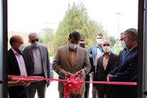 افتتاح کارگاه خیاطی انجمن حمایت زندانیان یزد
