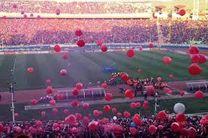 واکنش باشگاه تراکتورسازی به تصمیم سازمان لیگ برتر