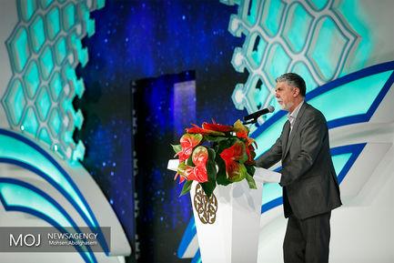افتتاحیه سی و ششمین مسابقات قرآن کریم/سید عباس صالحی وزیر ارشاد