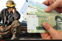 عدم تناسب حقوق کارگری با تورم کشور از عمده ترین مشکلات کارگران است