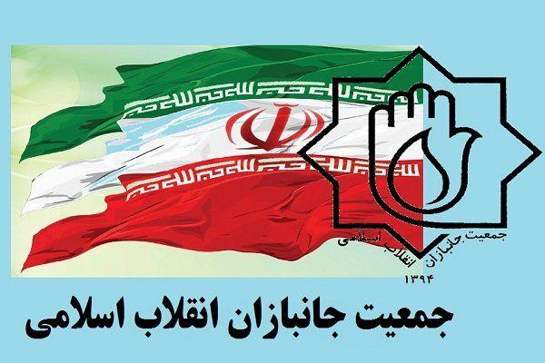زمان برگزاری کنگره جمعیت جانبازان انقلاب اسلامی مشخص شد