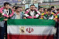 افتخار آفرینی  نخبگان اصفهانی در مسابقات جهانی مهارت 2017 ابوظبی