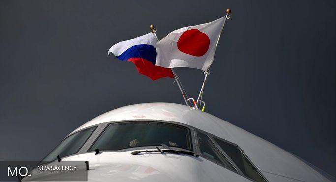 توافق ژاپن و روسیه برای ادامه مذاکرات صلح