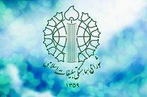 دعوت برای استغاثه سراسری و قرائت خانوادگی زیارت آل یاسین در شب نیمه شعبان