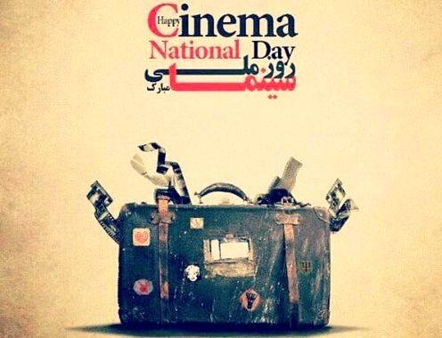 بلیط سینما در هرمزگان نیم بها می شود