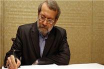 لاریجانی درگذشت حاج شیخ علی اصغر مروارید را تسلیت گفت