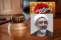 شکست بزرگ تعزیرات تهران / آقای وزیر این گزارش را بخوانید