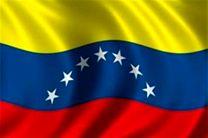 مرز ونزوئلا و کلمبیا پس از یک سال باز شد