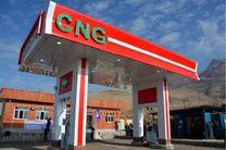 افزایش ۲۵ درصدی مصرف CNG در خودروها با افزایش قیمت بنزین
