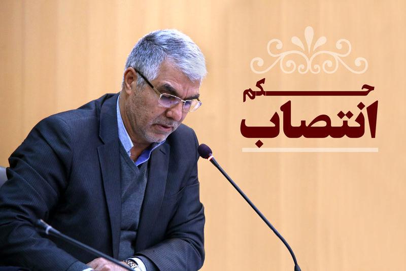 سرپرست اداره کل روابط عمومی و امور بین الملل استانداری فارس منصوب شد
