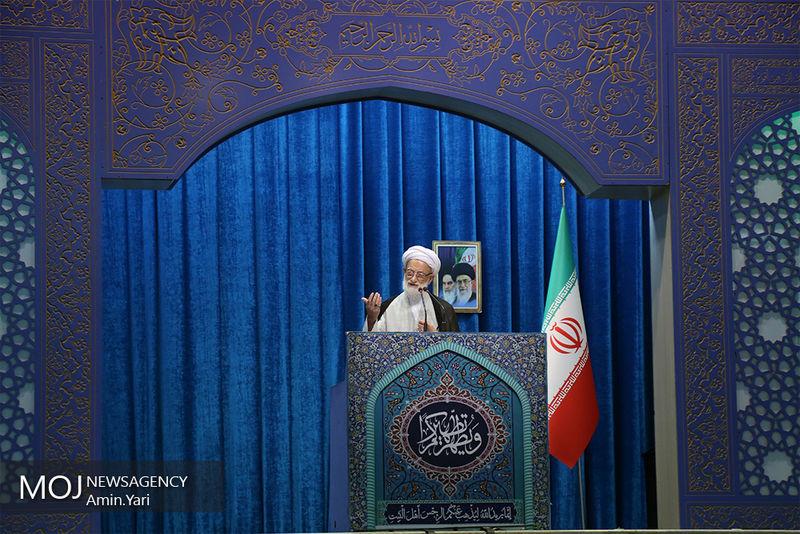 خطیب نماز جمعه تهران 17 خرداد 98 مشخص شد