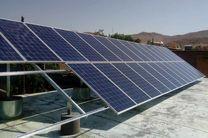 راهاندازی 2 نیروگاه خورشیدی در بقاع متبرکه خوانسار