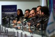 حواشی روز چهارم جشنواره فیلم فجر