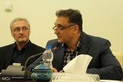 شرحی بر اقدامات کمیته فرهنگی و پیشگیری ستاد مبارزه با مواد مخدر