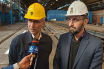 حمایت از ذوب آهن اصفهان برای حفظ رونق تولید ضروری است