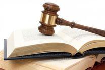 برای برخورد کیفری با معوقات بانکی، مستند قانونی خیلی قوی نداریم