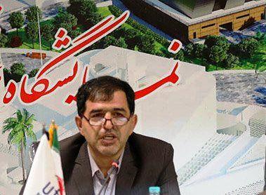 پیشرفت 44 درصدی ساخت پروژه نمایشگاه بینالمللی بزرگ اصفهان
