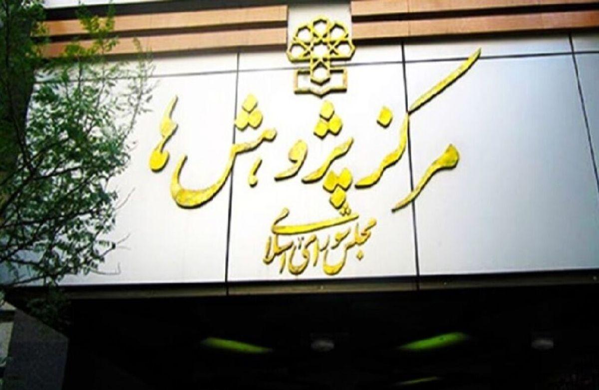 گزارشی درباره الزامات و اقتضائات امضای توافق راهبردی ایران با روسیه