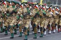 محدودیت های ترافیکی در اصفهان اعلام شد