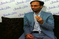 مازندران رتبه دوم شاخص اهدای خون در کشور را دارد