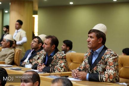 همایش ملی روز روستا و عشایر
