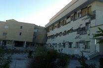 بیمارستان امام خمینی (ره) اسلامآباد غرب پلمب شد