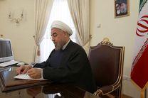 روحانی، درگذشت پدر شهیدان اشراق جهرمی را تسلیت گفت